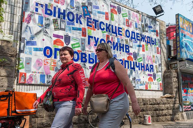 Как собирают клюкву в Белоруссии