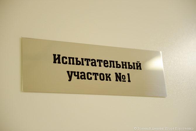 Экскурсия по Рускеальскому провалу